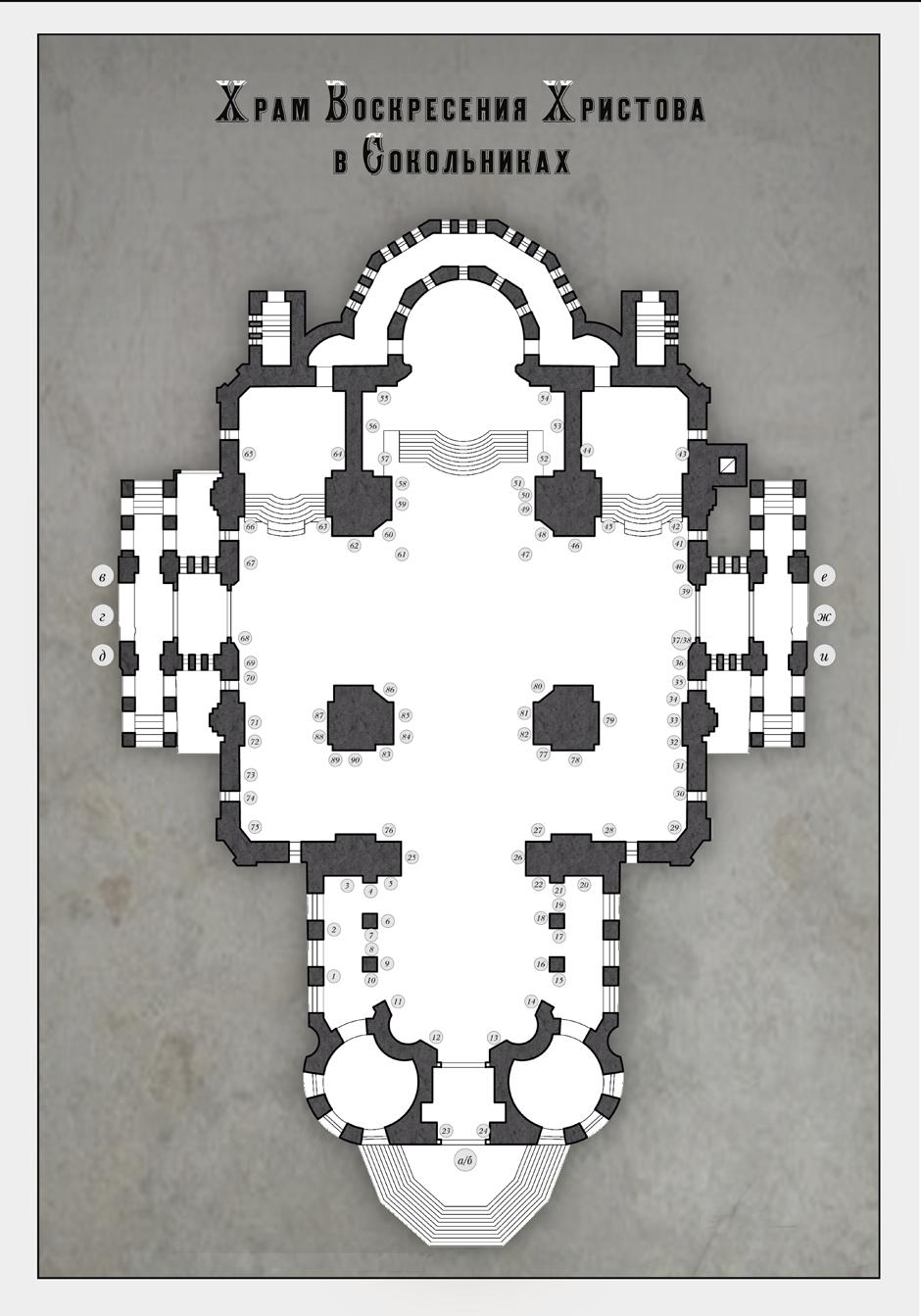План раскраска-m
