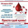 blood_A3