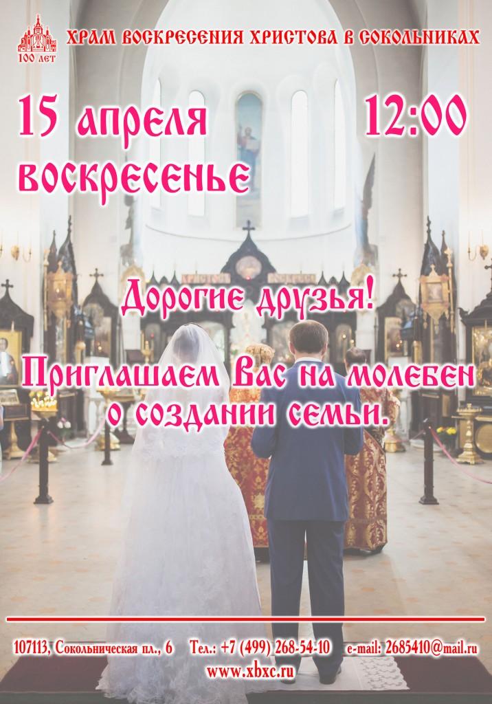 A2050418