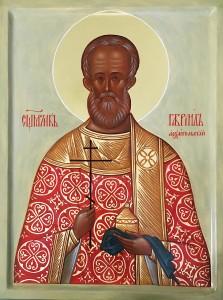 Священномученик_Гавриил_диакон